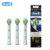 EB18-3 Cabezas de Cepillo Para Adultos cepillo de Dientes Eléctrico Oral B 3D Blanco Higiene Oral Cabezas Reemplazables Para D12/D20/D32/OC20