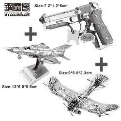 3 piezas 3D modelo de Metal rompecabezas DIY Nano láser de corte Manual de rompecabezas mejores regalos para adultos niños colección decoración educativa juguetes