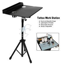 Стол Рабочий Регулируемый для татуировок, компактная подставка, профессиональная тату станция, принадлежности для татуировки боди арта, Перманентный макияж