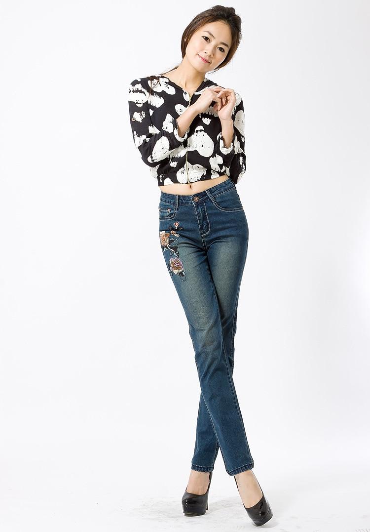 KSTUN Jeans Women Embroidery Stretch Vintage Design Clothes Pencils Slim Fit Skinny Retro Denim