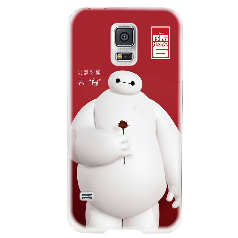 baymax cover samsung