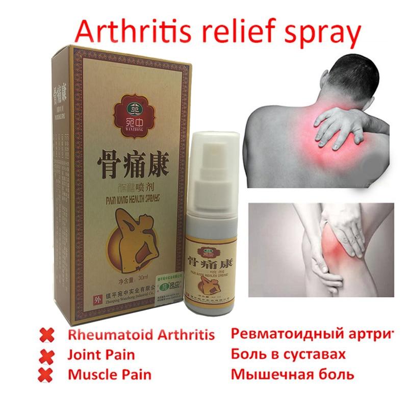 Tongkangling Chinese Herbal Medicine Joint Pain Ointment Privet.balm Liquid Smoke Arthritis, Rheumatism, Myalgia Treatment штора рулонная уют дельфы 50х175см бежевая