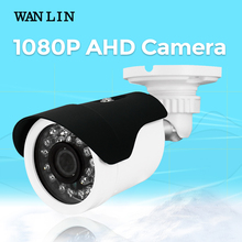 WAN LIN 2.0MP Sony IMX323 1080P AHD Surveillance Camera Waterproof Video CCTV Security Camera 24pcs IR LED 20meter nightvision