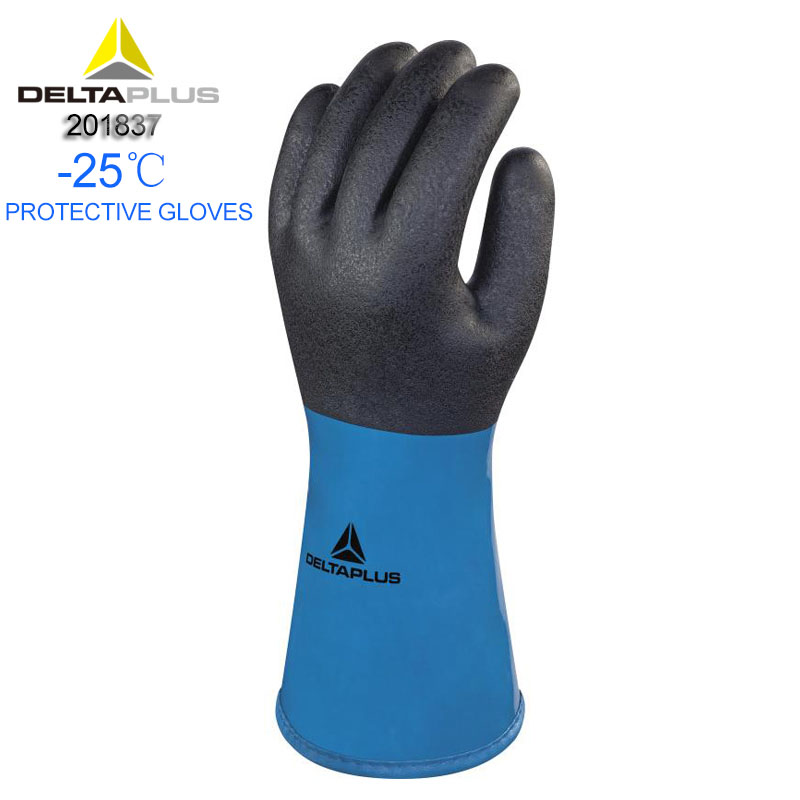 DELTA PLU -25degree Cold Protection Gloves 30cm Plus Velvet Waterproof Non-slip Working Gloves Nitrile Coating Protective Gloves