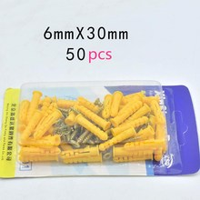 цена на Plastic Expansion Tube Pipe Self Tapping Wall Anchors Drilling Woodworking Plugs Plastic Expansion With Metal Screw kit