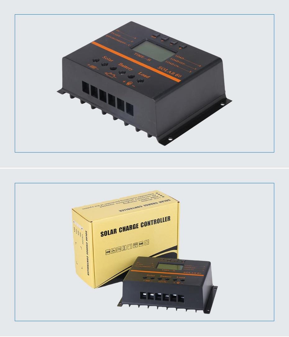 MPPT-S40A50A-60A-80A_08