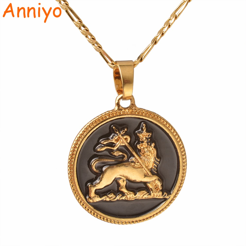 Anniyo Ethiopian Gold Color Lion Pendant & Necklace for Women/Men the Lion of Judah Jewelry Charms Ethnic African Gifts #092706