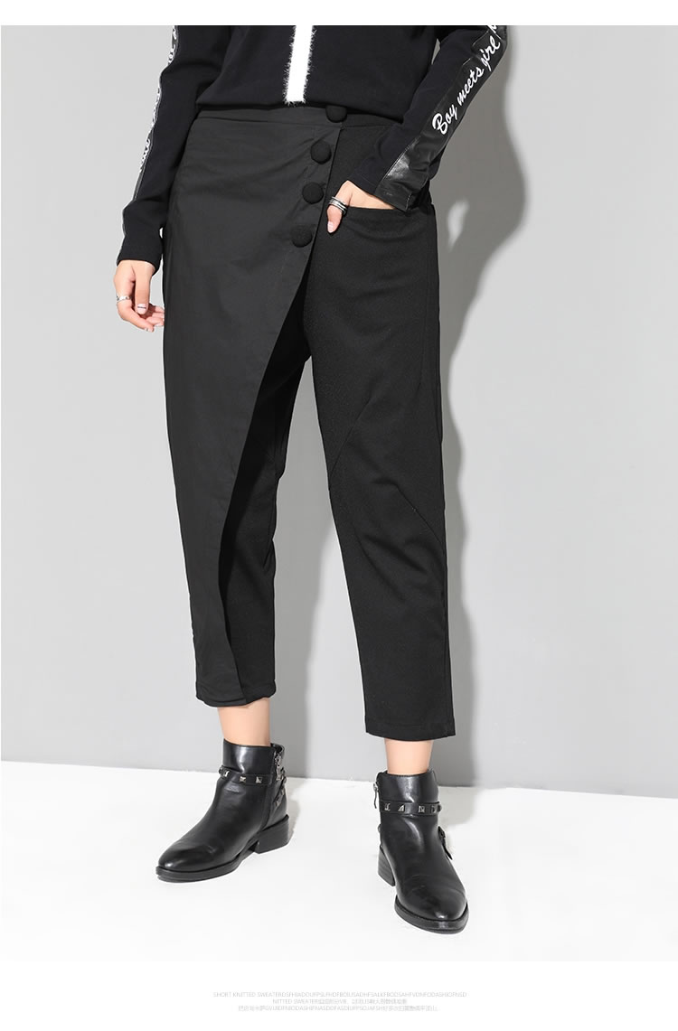 XITAO Black Tide Long Harem Pants Women Elastic Waist Button Fly Casual Modis Front Patchwork Female Trouser 2019 Autumn LJT3926 25