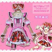 Anime Cosplay Costume lovelive sunshine Aqours Chocolate Valentine's Day 3rd Edition Ruby Kurosawa Dress lovely style full sets lovelive sunshine aqours anime chika kurosawa dia yoshiko mari ruby kunikida school ver double side acrylic stand