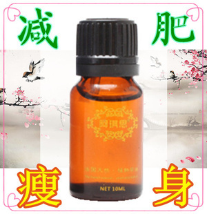 Women's face-lift stovepipe thin waist slimming weight loss natural plant oils slimming essential oil