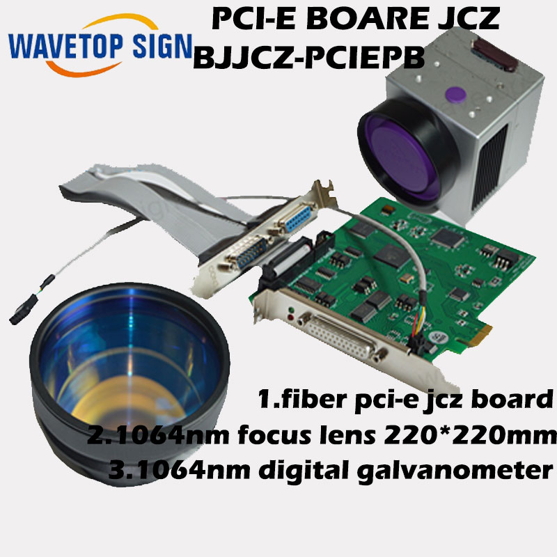 JCZ Fiber laser mark machine card   PCI-E board  (fiber)1PCS +scan lens 220*220mm 1cps+digital galvanometer economic type 1pcs economic al case of 1064nm fiber laser machine parts for laser machine beam combiner mirror mount light path system
