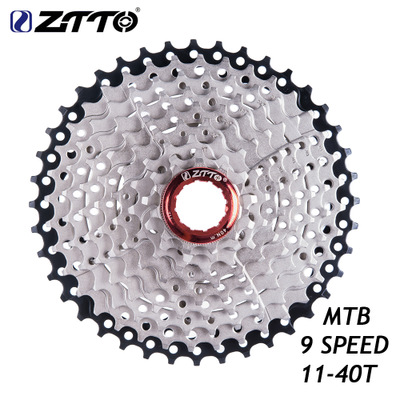 ZTTO MTB Mountain Bike Cassette Sprocket 9speed 11-40T Wide Ratio Freewheel Compatible With Sunrace image