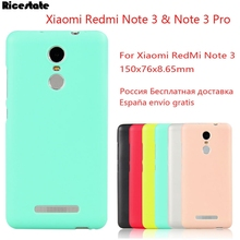 Xiaomi Redmi Note 3 Pro 소프트 실리콘 케이스 Xiaomi RedMi Note 3 Xiaomi RedMi Note 3 용 Pro 150mm 초박형 무광택 TPU 커버