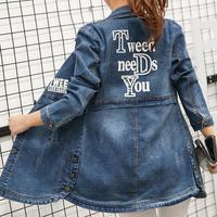 XXXL Plus Size Jeans Jacket Casual Denim Jacket Women Long Sleeve Women's Clothing Tops
