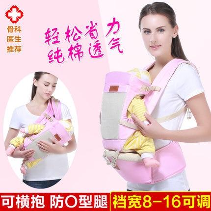 WENDYWU 2017 multi-function baby strap kangaroo backpack Mummys good helper baby sling newborn spicy mother must