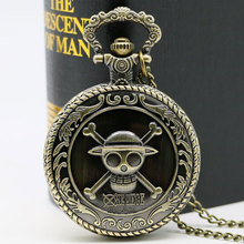 One Piece Quartz Pocket Pendant Watch