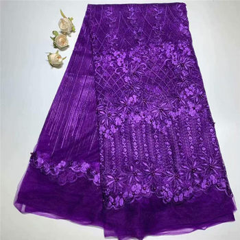 Nigerian Lace purple Bridal Swiss Voile High Quality Guipure French Lace Fabric With Beads Embroidered African Lace Fabric Tulle