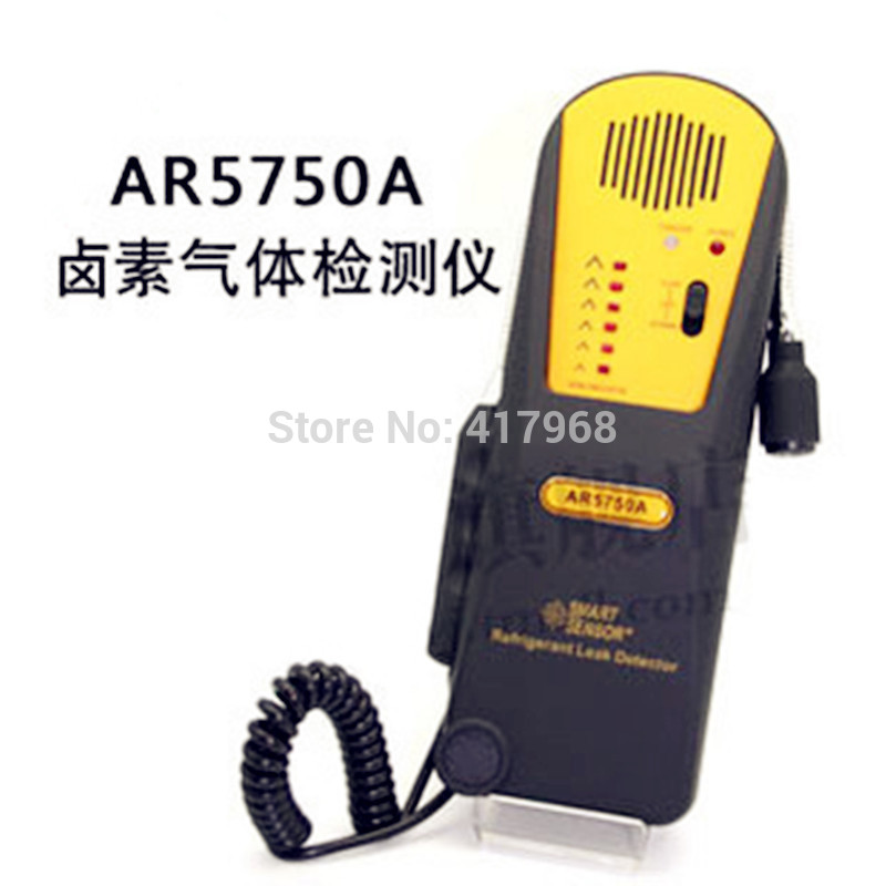 Refrigeration Gas Detector alarm AR5750A Refrigerant gas Leak Detector Digital Gas Detector gas analyzer