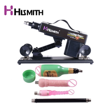 HISMITH New Automatic Sex Machine Retractable Vibrating Machine with Vagina Cup Anal Dildo adult sex toys for women sex products