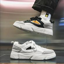 2019 Suprem Sport Running Shoes Men Casual Shoes Men Flats Outdoor Sneakers Mesh Breathable Walking Footwear Sport Trainers