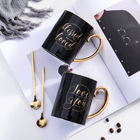Valentines day gift Coffee mug cup with Spoon Anniversary present for husband wife gift for girlfriend boyfriend
