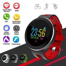 HobbyLane Tracker Women Smart Watch Men Q8 Pro Waterproof Bracelet Heart Rate Monitor Sport Wristband for Android IOS d25