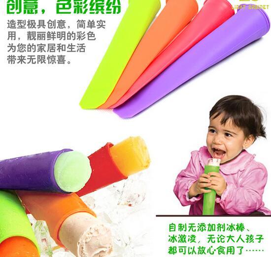 Формы для мороженого из Китая