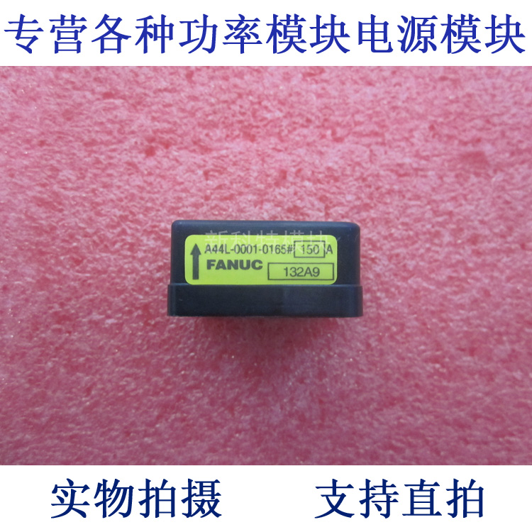 A44L-0001-0165 # 150A FANUC current sensor free shipping new a44l 0001 0094 module