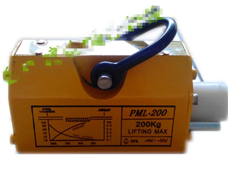 0.2T (200kg) Portable Permanent Magnetic Lifter Crane Metal Lifting Tool Steel Sheet Magnet Lifter