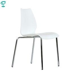 95463 Barneo N-234 plastikowe wnętrze kuchni stołek krzesło na ulicę krzesło kawiarniane meble kuchenne biały darmowa wysyłka w rosji