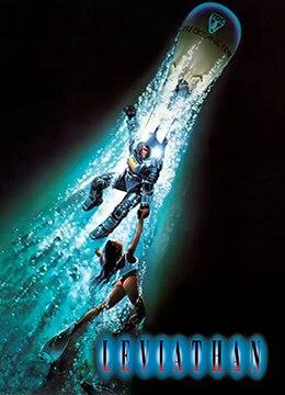 《烈血海底城》1989年美国,意大利冒险,恐怖,悬疑电影在线观看