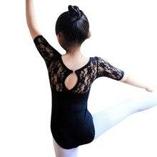 Балет гимнастика половина купальник танец девочка ребенок кружева рукавом платье одежда