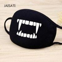 JAISATI дышащая маска против дымки Pm2.5Mask легкая для верховой езды Пылезащитная Солнцезащитная хлопковая маска против дымки