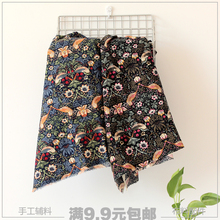 New Pure Cotton Clothing Fabric Retro Palace Flower and Bird Printing Manual DIY