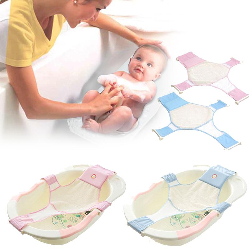 Baby Adjustable Bath Seat Bathing Bathtub Seat Baby Bath Net Safety Security Seat Support Infant Shower