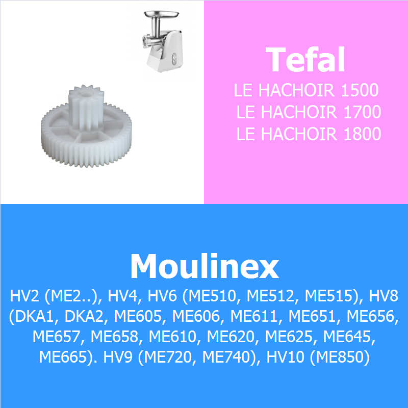 1pc engrenage pièces de rechange pour hachoir à viande en plastique hachoir roue MYW-07V pour Moulinex MS014 Tefal TF007 t-fal appareil de cuisine