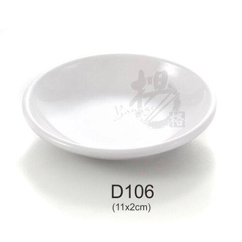 european small plastic bowl melamine gravy boat condiment dish