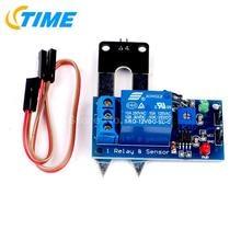 1PCS 12V Soil Moisture Sensor Controller Relay Module Automatic for Arduino(China (Mainland))