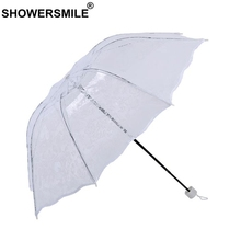 SHOWERSMILE Transparent Umbrella For Women White Lace Flower Wedding Bride Three Folding Romantic Ladies Parasol