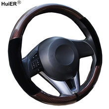 4 Colors Car Steering Wheel Volant Braid on the Steering-wheel Cover Carbon Fiber Plush Soft Stuurhoes Funda Volante Car Styling