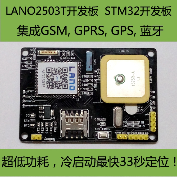 SIM800/808/900, STM32F103, GPS/GPRS/GSM Module, MT2503 Development Board, MQTT sim800 quad band add on development board gsm gprs mms sms stm32 for uno exceed sim900a unvsim800 expansion board