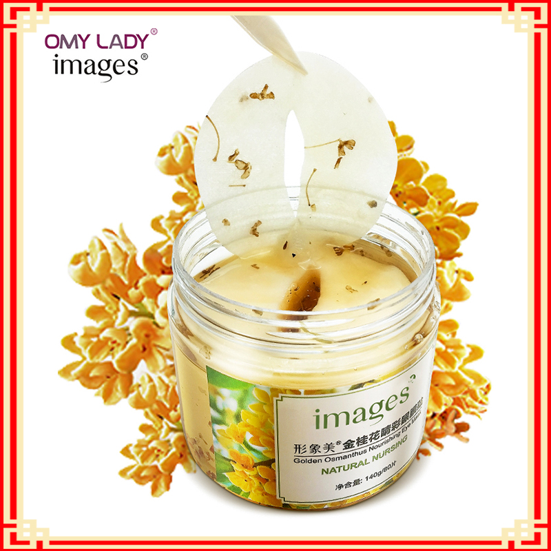 OMY LADY IMAGES Gold Osmanthus Eye Mask Collagen Eye Patches For Eye Anti-Wrinkle Remove Black Eye circleas mask Face Care mask crown plush eye mask