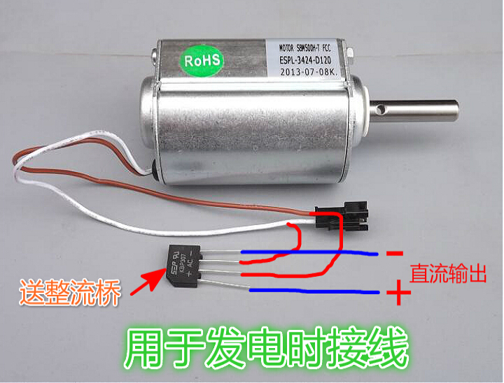 Buy dc generator the new wind generator Dc motor to generator