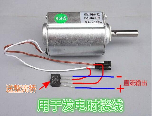 small generator motor. DC Generator /The New Wind / Small Generators/50v/100V/ Motor A