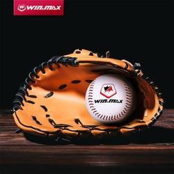 Winmax frete Grátis 1 Pedaço New Bola Branca Base de 9 Polegada Hard Formação Prática Bola Bola de Beisebol