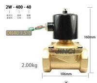 1,5 DN40 латунь Электрический электромагнитный клапан нормально закрытый AC220V DC12V DC24V