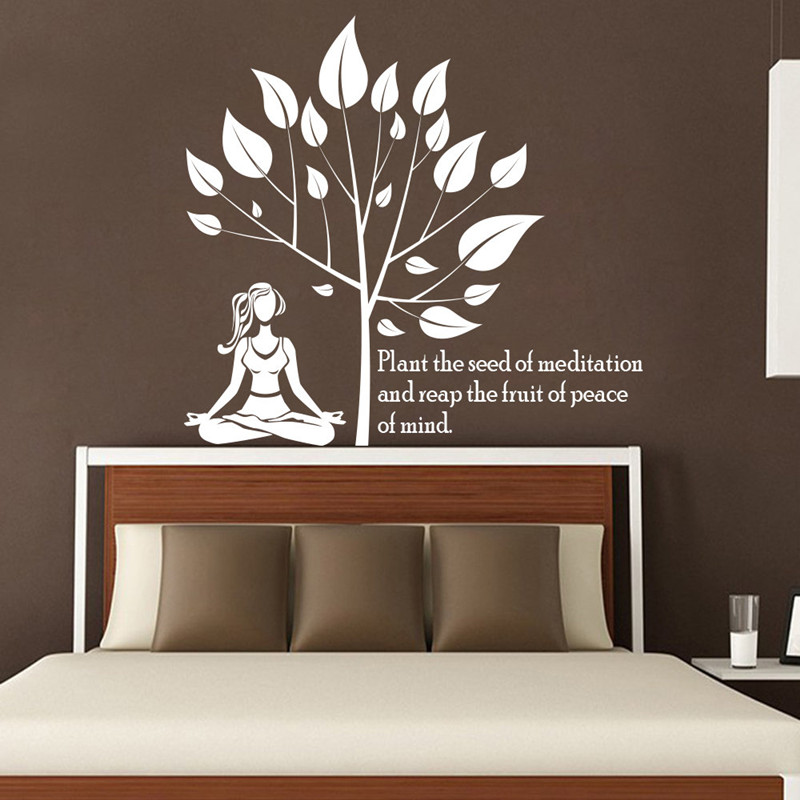 the seed of meditation lotus tree yoga wall decal vinyl. Black Bedroom Furniture Sets. Home Design Ideas