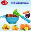 Ребенка пищевая добавка Dismembyator инструменты руководство фрукты мельница ложка посуда для лапши фрукты овощи помольных