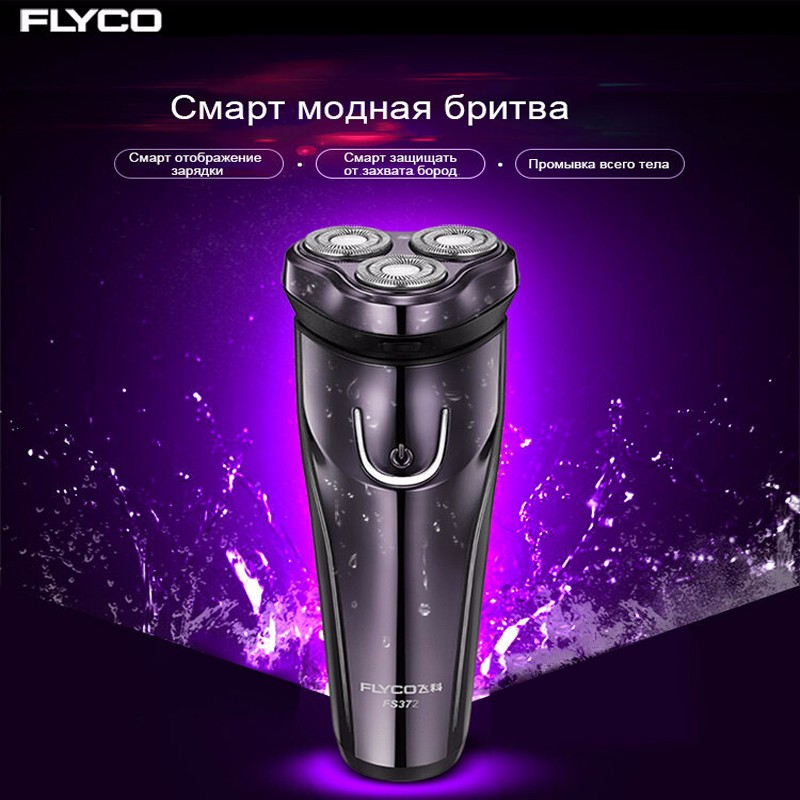 FLyco Professional Body Washable Electric Shaver for Men lasting 45 Minutes Rechargeable Electric razor 3D Floating HeadS FS372 6