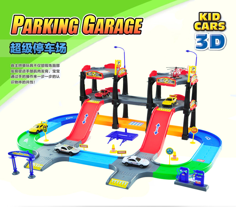 In Stock Miniature Parking Toy Tomica Parking Lots Track Railroad kid Toy For Boys Novelty Birthday